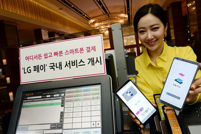 South Korea Adopts LG Mobile Payments